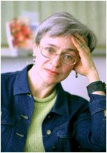 Анна Политковская
